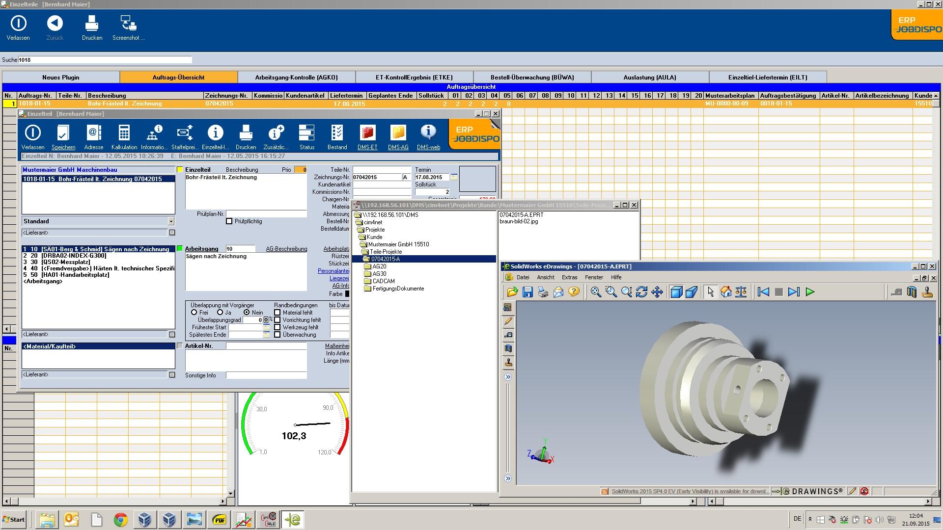 ERP-Verbund per Button im DMS - Bauteil/Arbeitsgang-Ordner öffnen - CAD-File und andere Dokumente sofort im Zugriff